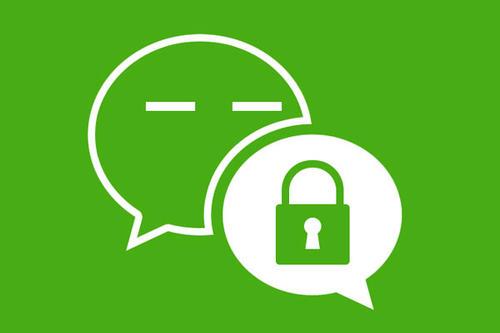 微信保号项目值得你去做!