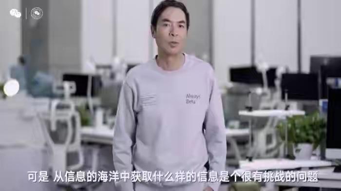 微信新功能曝光:要有开屏广告了?-微信解封啦