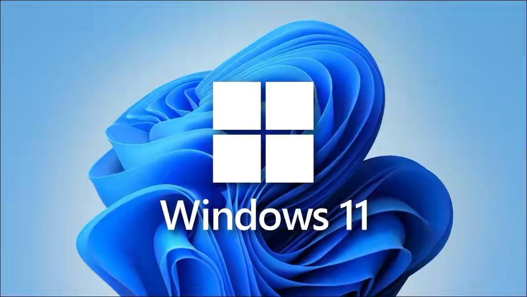 微软新工具可检测设备能否升级Windows 11-微信解封啦