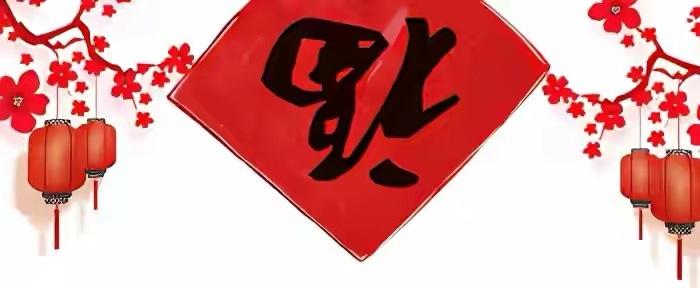 微信QQ新功能?腾讯专利曝光:红包又有新玩法-微信解封啦