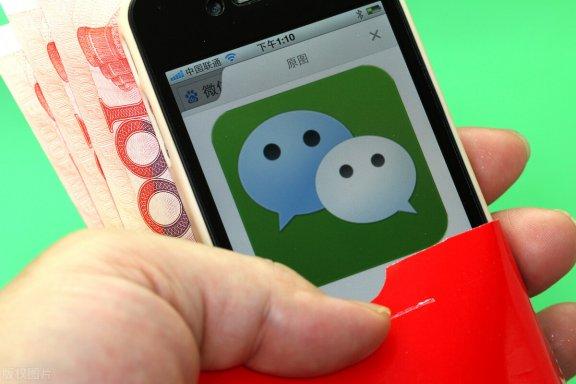 微信终于要开始收费了!聊天记录漫游功能你会买单吗?